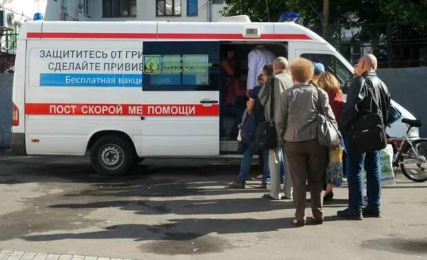 Выездной пункт вакцинации/Фото из открытого источника