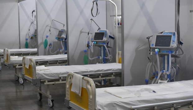 Воробьев рассказал, почему еще необходимы резервные койки для больных Covid‑19