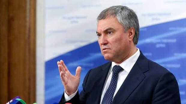 Володин призвал западные страны не допустить «скатывания мира»