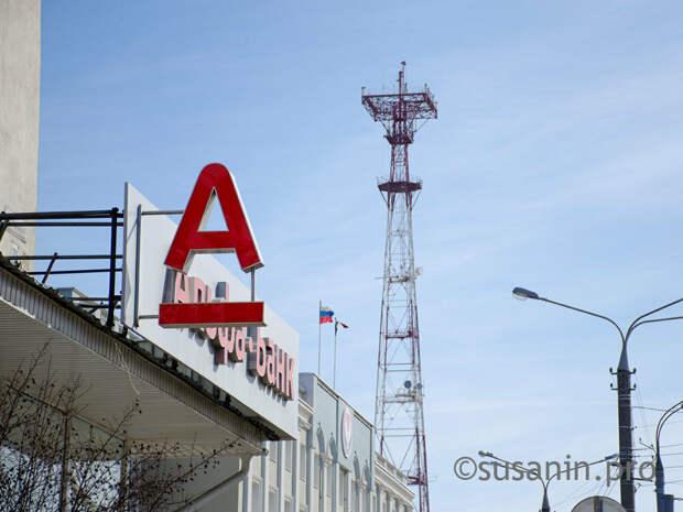 В России беспроцентные кредиты бизнесу будут выдавать 14 банков