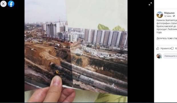 Фото дня: как строили метро в Марьине