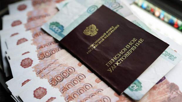 В Госдуме предложили повысить пенсии до 40% от зарплаты