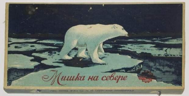 """Как кондитерская фабрика изготовила 3 тонны конфет """"Мишка на Севере"""" в блокадном Ленинграде"""