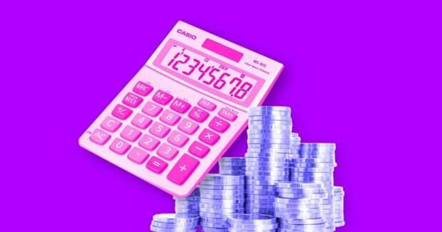 Коротко рассказываем о 4 налогах, которые должен платить каждый россиянин