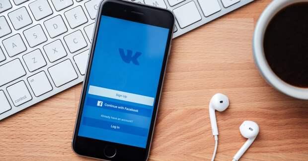 «ВКонтакте» и Mail.ru Group обвинили в музыкальном пиратстве