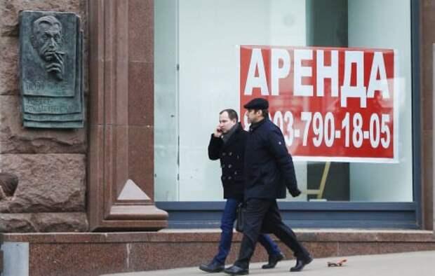 В Москве для бизнеса в льготную аренду власти предлагают 113 помещений