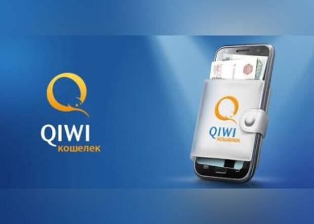 QIWI увеличила выручку за 3 квартал на 11%