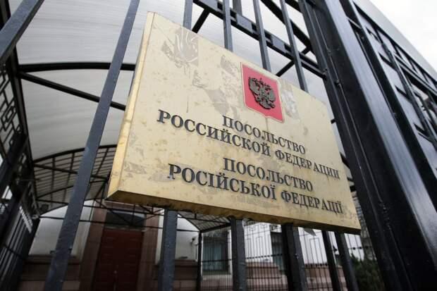 МИД Украины объявил о высылке российского дипломата