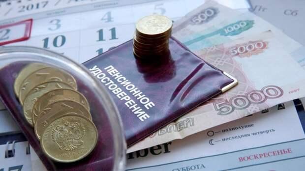 Что стоит ждать пенсионерам в следующем году?
