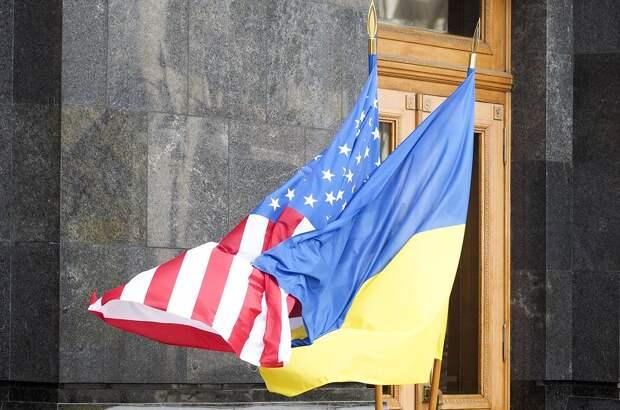 Возле посольства США проходит протест против внешнего влияния на Украину