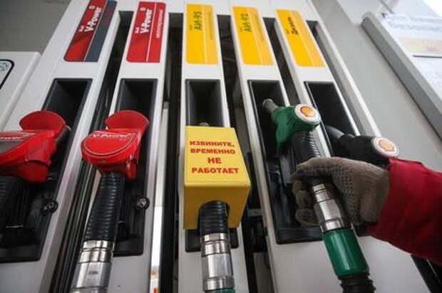 Цены на бензин остановят рост — правительство нашло выход. Опомнились!