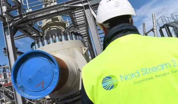 «Северный поток— 2» получил поддержку состороны министра экономики ФРГ