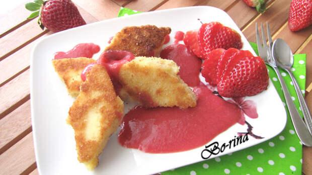 Манные ломтики с ягодным соусом