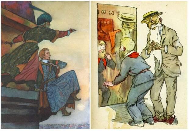 СССР украл Айболита, Незнайку и Хоттабыча из иностранных книг