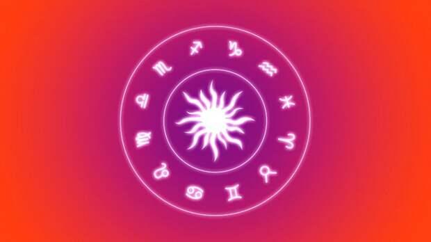 ♀ Гороскоп насегодня, 1августа, для всех знаков зодиака