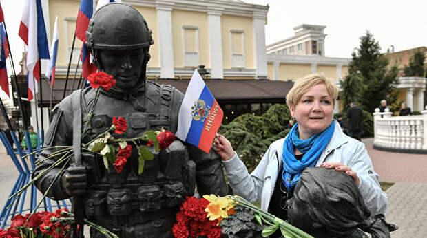 Альтернатива «Русскому миру»