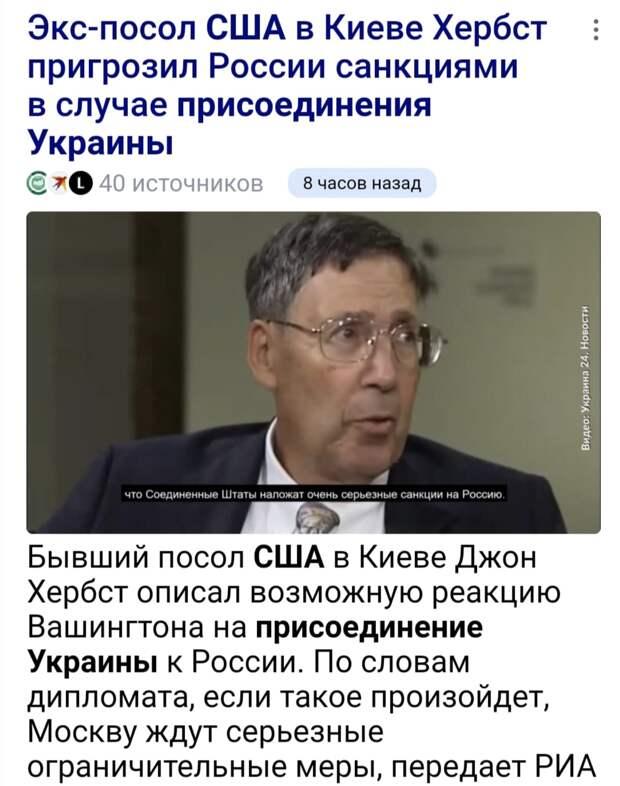 - Путин, введи войска!  - Хрен вам, живите на свои