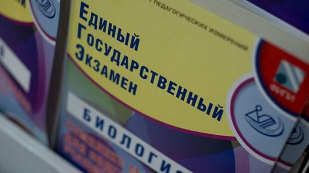 Сенатор Морозов объяснил, почему отменить ЕГЭ в 2020 году невозможно