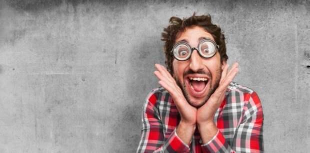 Счастливый дурачок человек: скачать картинки, стоковые фото Счастливый  дурачок человек в хорошем качестве   Depositphotos