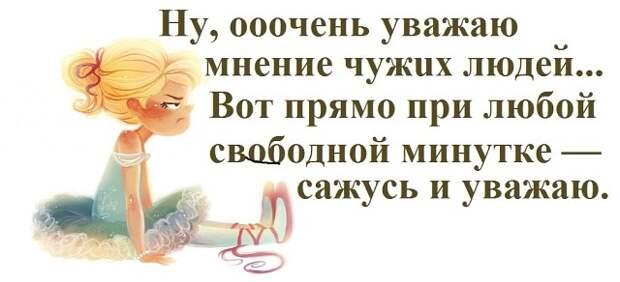 Жена спрашивает мужа— Дорогой хочешь тяпнуть соточку?...