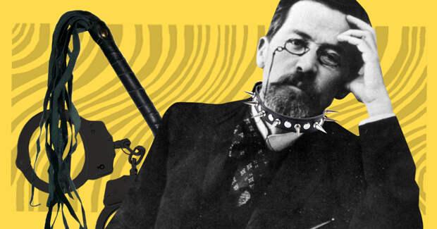 «Я не жалею, что наказал Вас хлыстом»: 5 смешных цитат Чехова о его отношении к женщинам