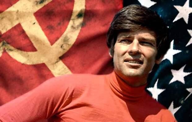 Кому мешал Дин Рид - самый известный в Советском Союзе американец