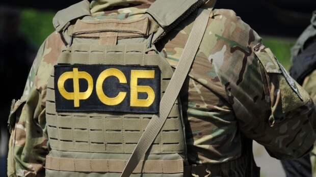 ФСБ установила связь украинских спецслужб с «Меджлисом»