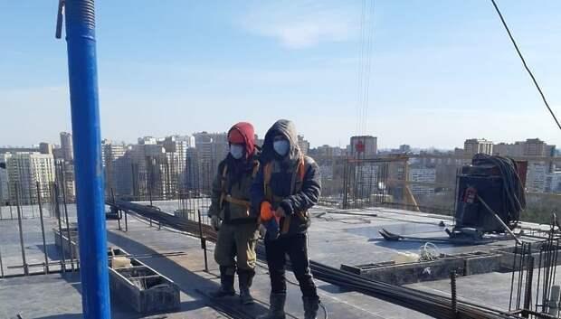 Организациям стройкомплекса разрешили работать в Подмосковье в период эпидемии