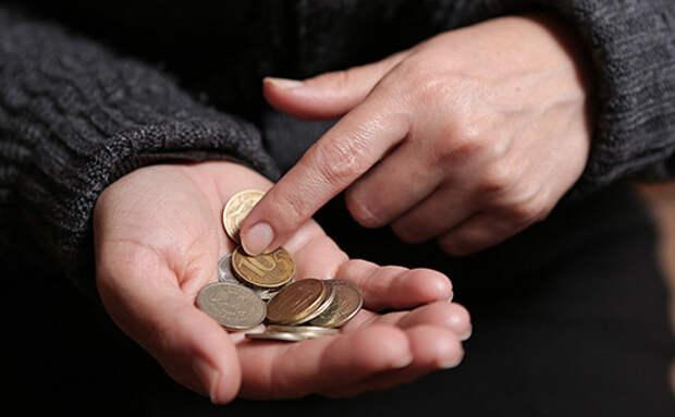 Порядок расчета среднедушевого дохода семьи для признания ее малоимущей могут изменить