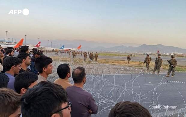 Таким был Афганистан...