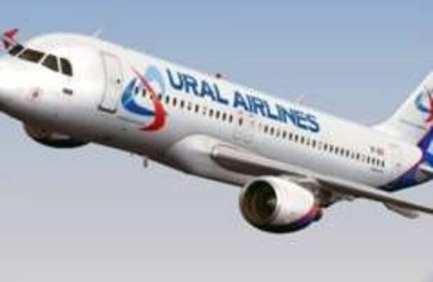 «Уральские авиалинии» закрыли продажи билетов на рейс в Париж