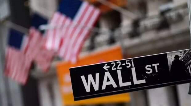 Фондовые торги в США завершились ростом основных индексов