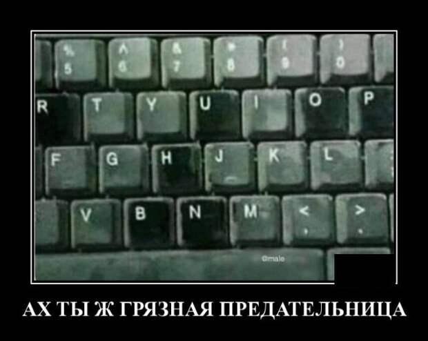 Демотиватор про сайты