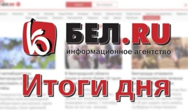 Уголовное дело, штраф запарковку имитинг вподдержку Навального: итоги 23января