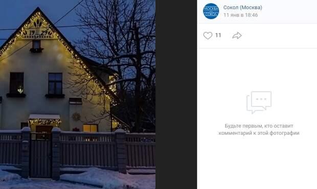 Фото дня: дом в поселке, «сошедший с киноленты»