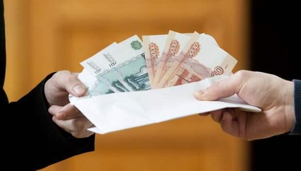 Работникам стационаров, центров занятости и врачам в Подмосковье напомнили о выплатах
