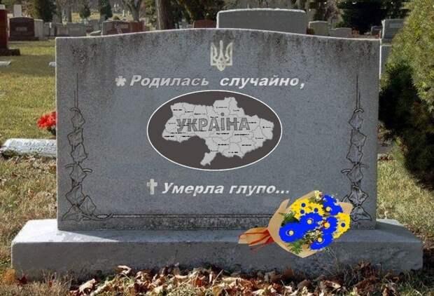 """""""Подарок"""" кастрюлям к НГ. Администрация русскоязычной Википедии запретила оборот «в Украине» как безграмотный. Нет никакого специального """"украинского языка"""", а есть """"некий диалект русского"""", никем причем не признанный!"""