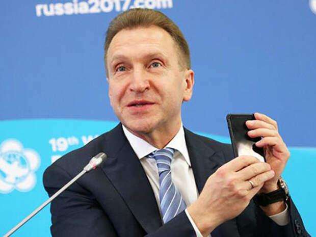 Игорь Шувалов: Россияне будут счастливее американцев