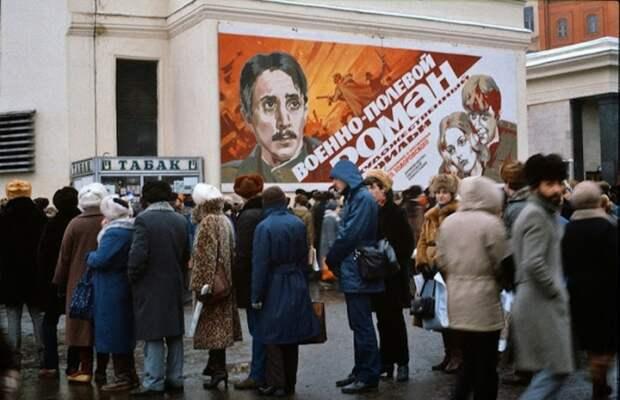 Назад в СССР: колоритные и правдивые фотографии, сделанные неизвестным фотографом в 1980-х годах
