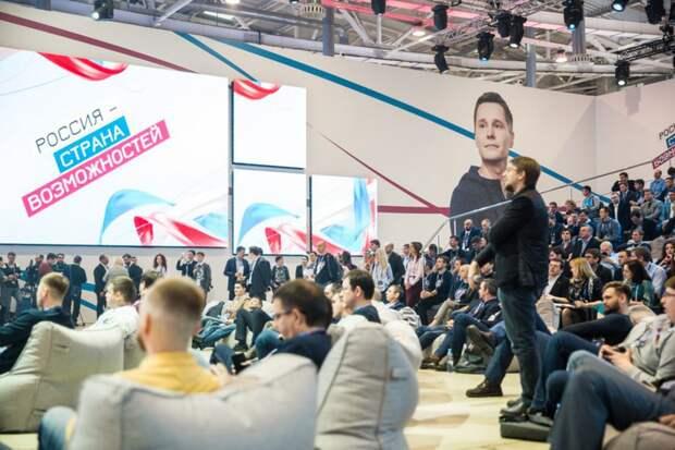 Более 24 тысяч заявок поступило на конкурс «Лидеры России»