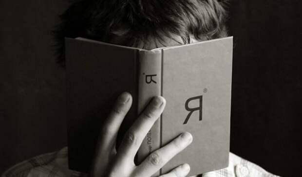 4 очень эгоистичных знака зодиака