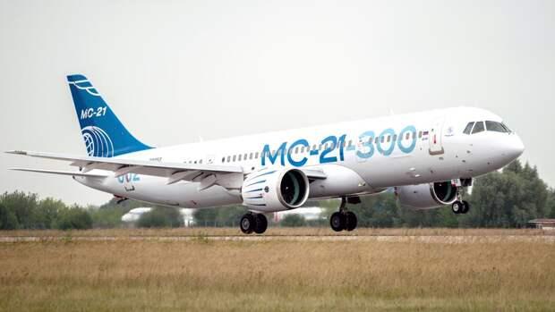 Российский пассажирский самолет МС-21-300