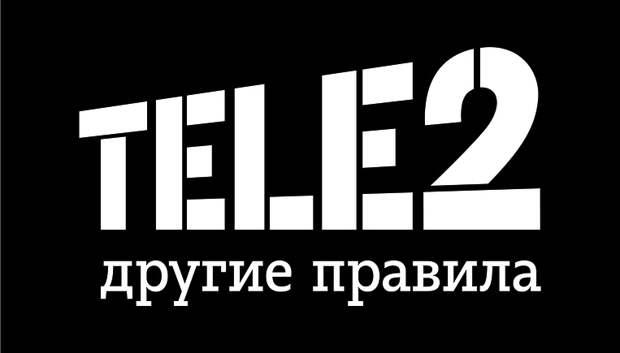Tele2 признали самым быстрым оператором по времени ответа на вопросы клиентов