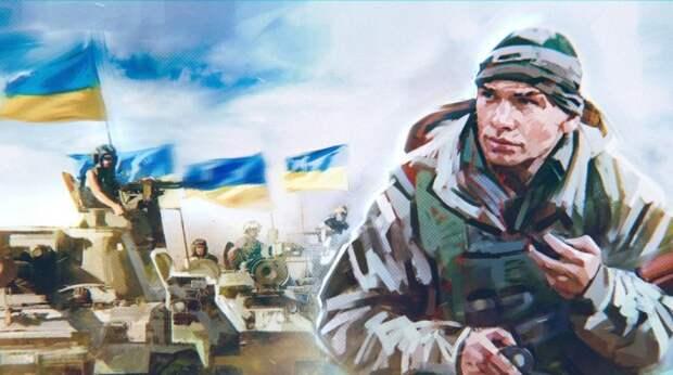 Откровения предавшего ВСУ солдата открыли Монтян глаза на планы Киева