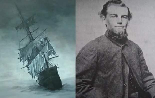 капитан Бриггс: Мария Целеста корабль