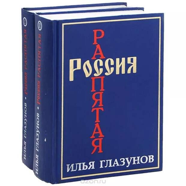 "Александр ЗИБОРОВ:   ""МОИ ЛЮБИМЫЕ КНИГИ - 100"""