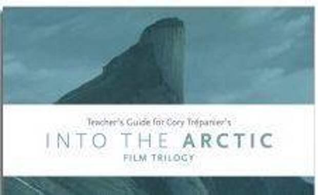 В Океанографическом музее Монако открылась выставка канадского художника Кори Трепанье «INTO THE ARCTIC»