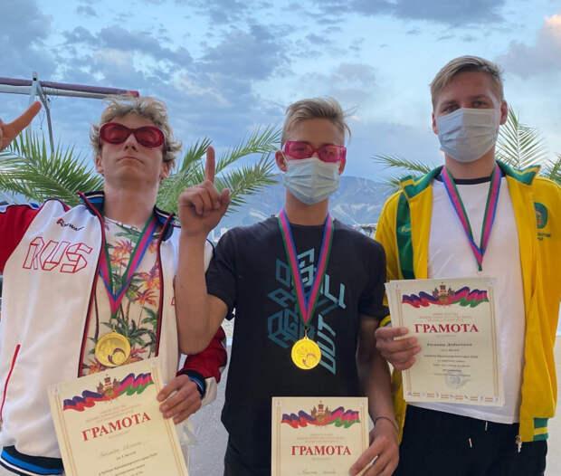 В Краснодарском крае прошли соревнования по парусному спорту