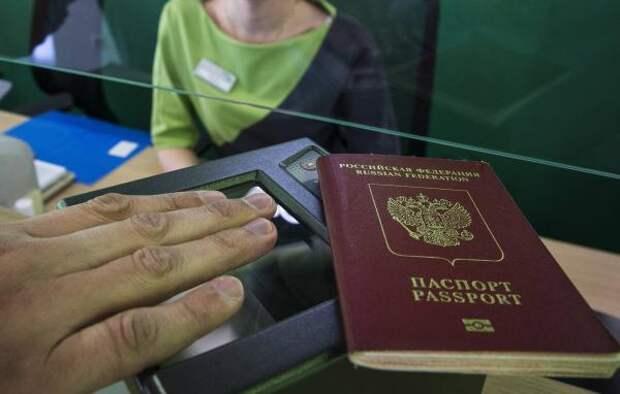 Владимир Путин принял закон о единой базе данных для всех россиян