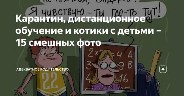 Смешные комментарии. Подборка chert-poberi-kom-chert-poberi-kom-09040703092020-1 картинка chert-poberi-kom-09040703092020-1